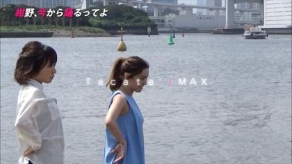 170702 紺野あさ美 (1)