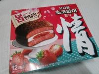 韓国スイーツ チョコパイ お菓子