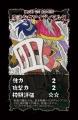 Re魔法少女カード-Special