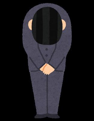 ojigi_fukai (1)