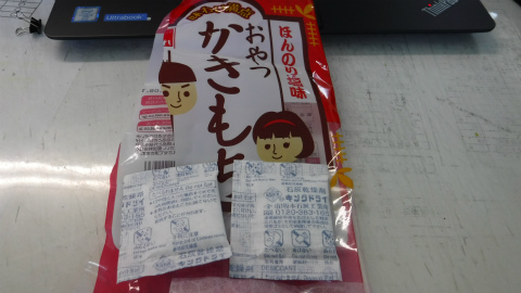 2017.6.5乾燥剤