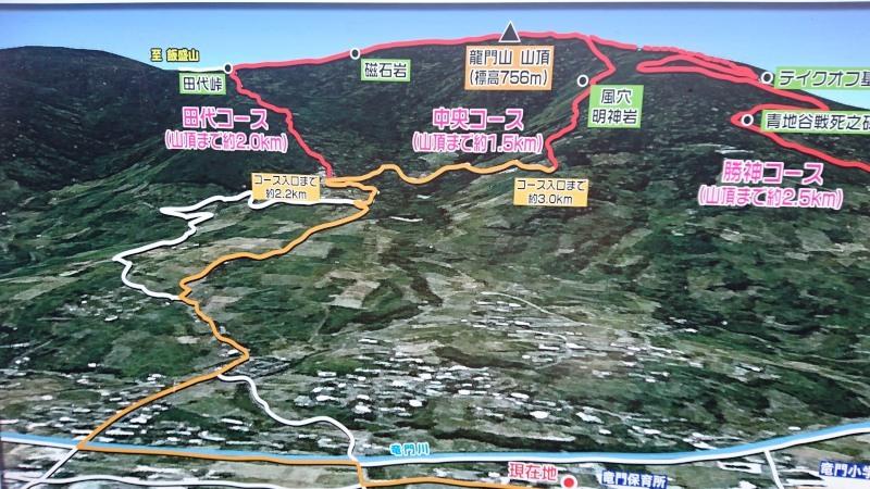 地図DSC_0360
