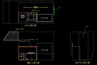 軽キャンパーレイアウト01