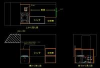 軽キャンパーレイアウト02