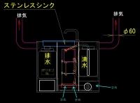 軽キャン排気説明01