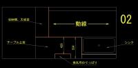 軽キャン設計04