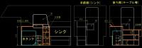 軽キャン設計01