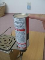 ポリhotガス缶取り付け05