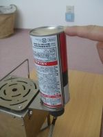 ポリhotガス缶取り付け06