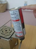 ポリhotガス缶取り付け07