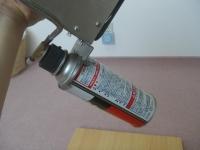 ポリhotガス缶取り付け18