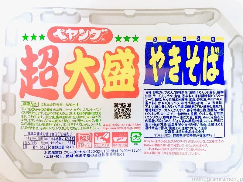 entry_img_1687.jpg