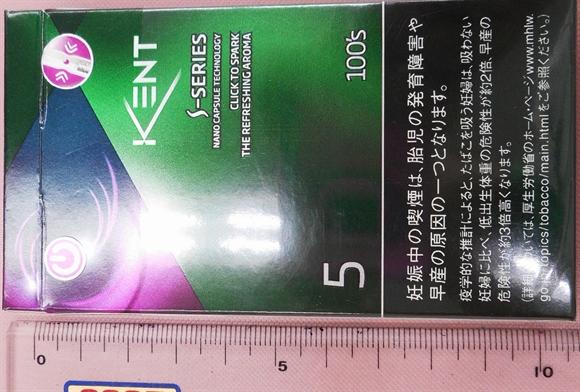 Hachi000-1.jpg