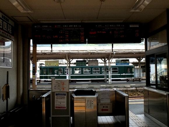 miyazu-2.jpg
