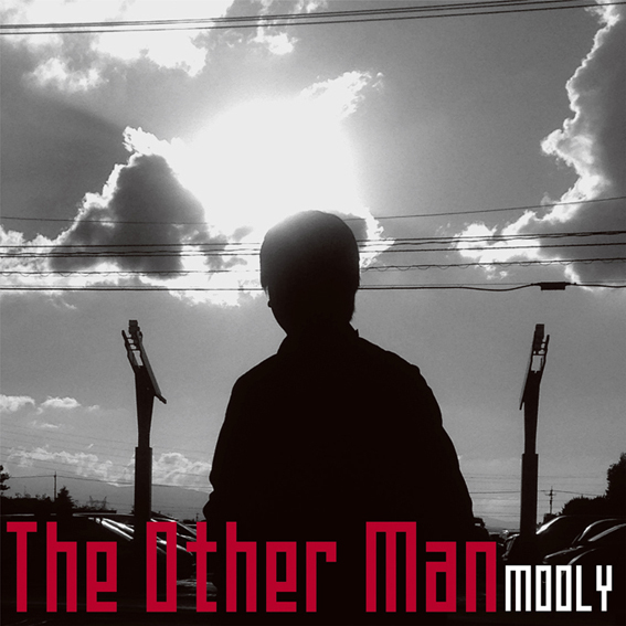 the other man 120