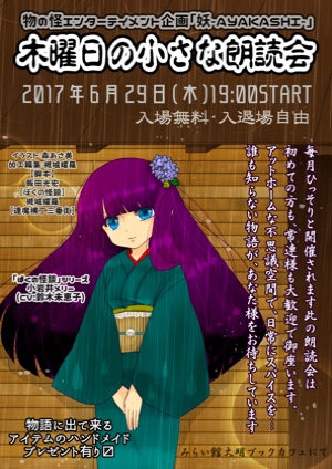 fc2blog_20170610084840326.jpg