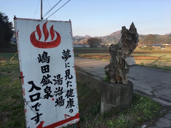 北日本レスリング 026