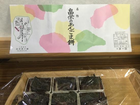 中バス練習試合 011