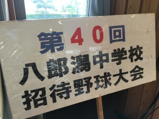 メビウス定例会・エコーコンペ 051