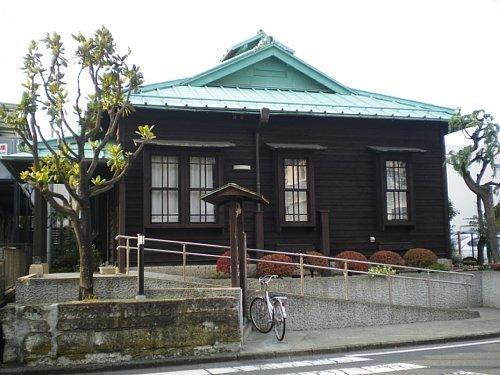 旧後藤医院