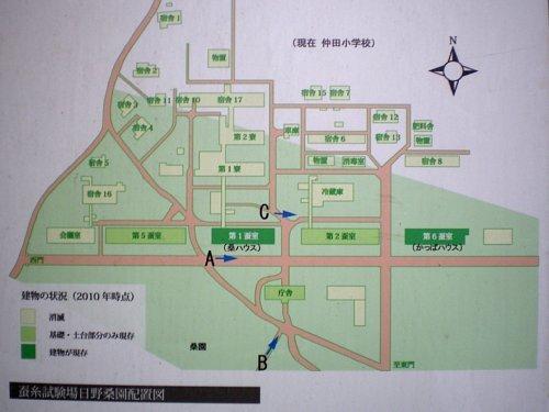 日野桑園第一蚕室・配置図