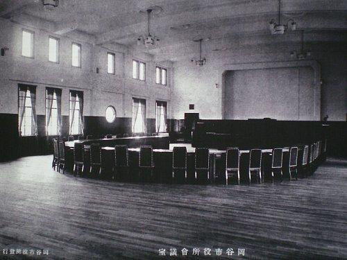 旧岡谷市役所・古写真