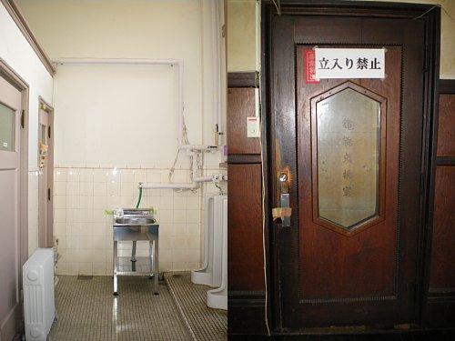 旧岡谷市役所・便所/電話室