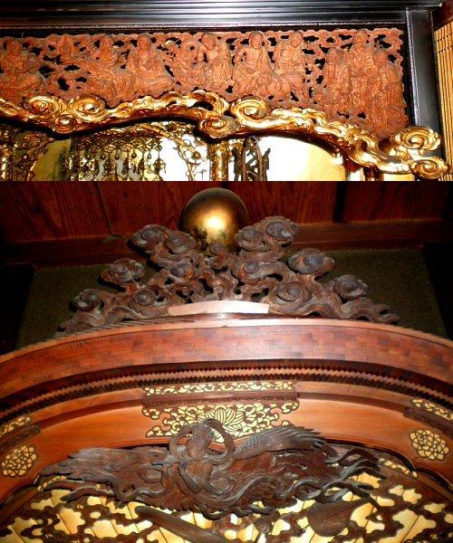 旧林家住宅・仏壇彫刻