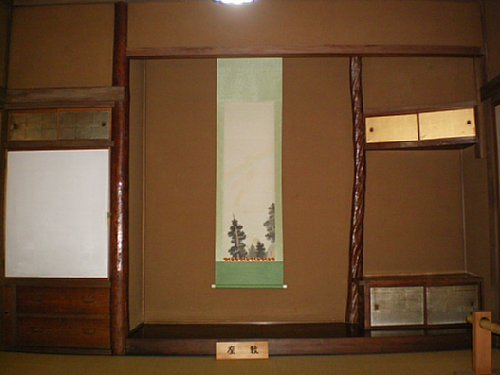 旧林家住宅・茶室横座敷