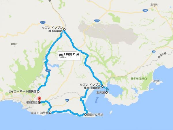 map1_06_17_convert_20170618204436.jpg