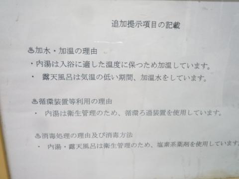 P1350528.jpg