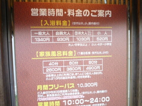 P1360800.jpg
