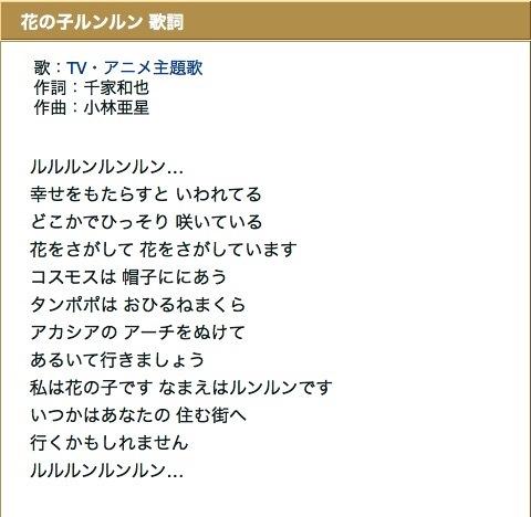hyakushun_#15_28by8