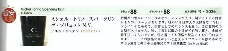 rwg54安旨大賞d