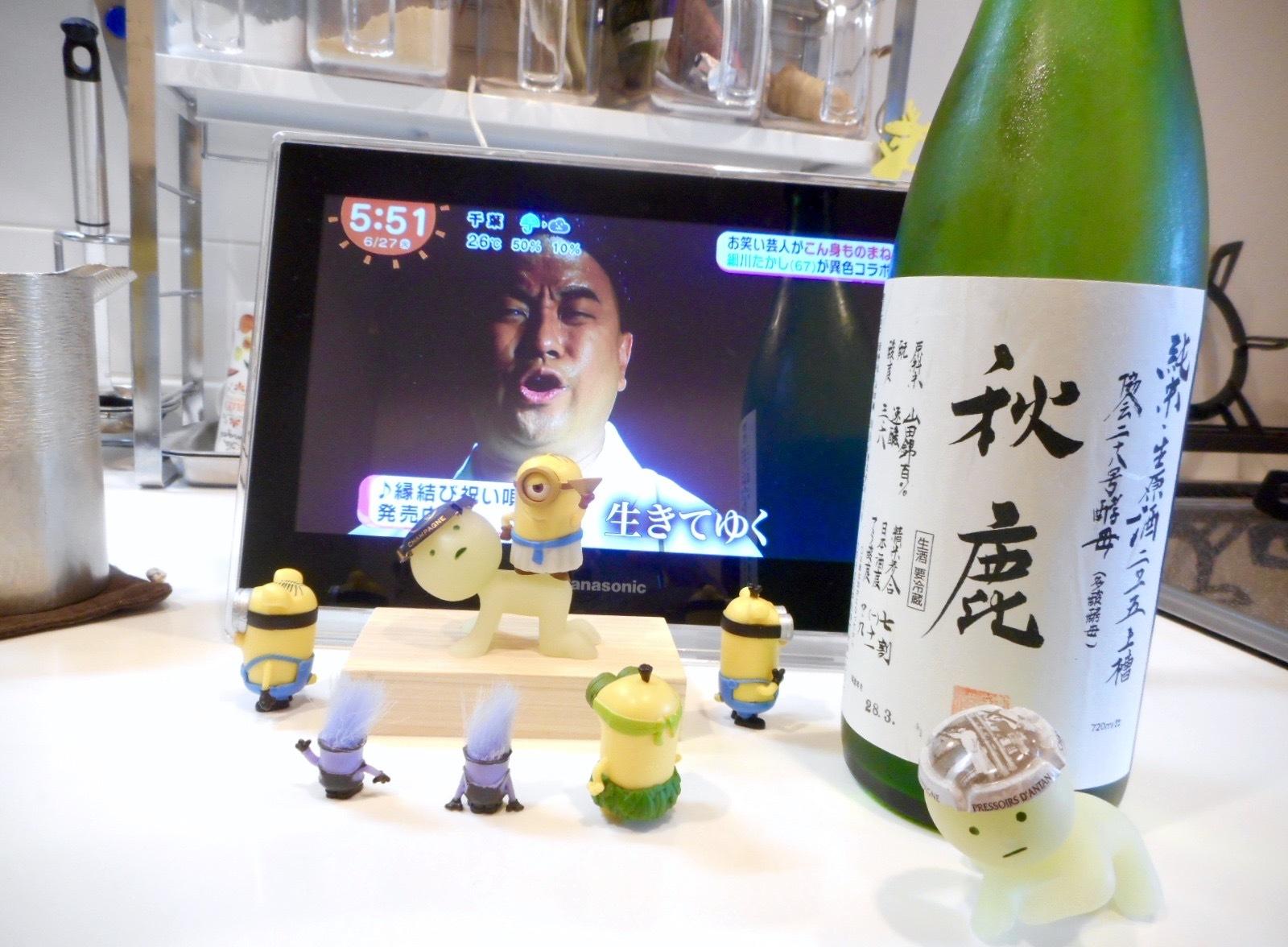 akishika_tasan26by1.jpg