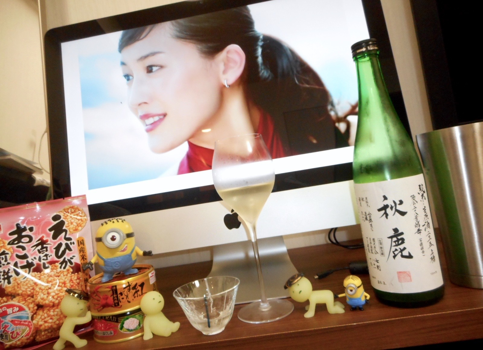 akishika_tasan26by10.jpg