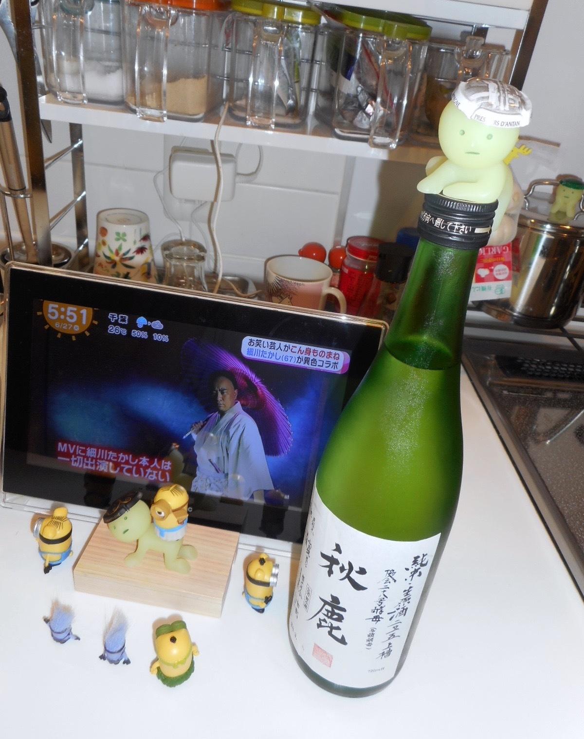 akishika_tasan26by3.jpg