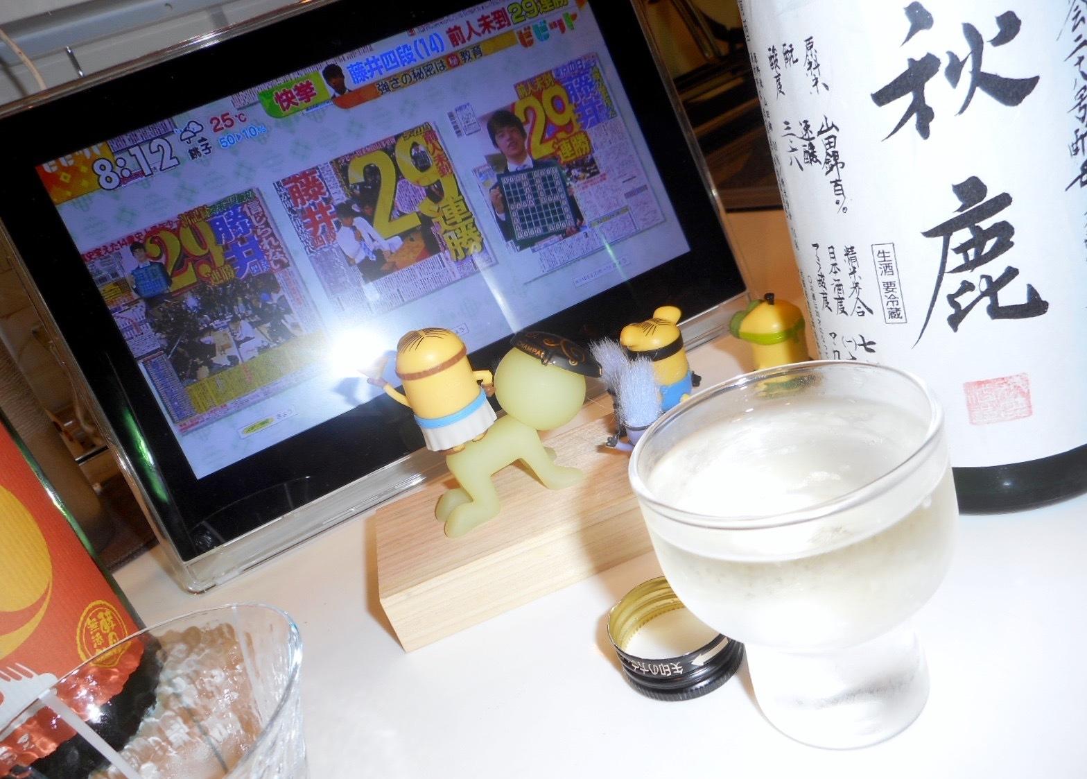 akishika_tasan26by4.jpg