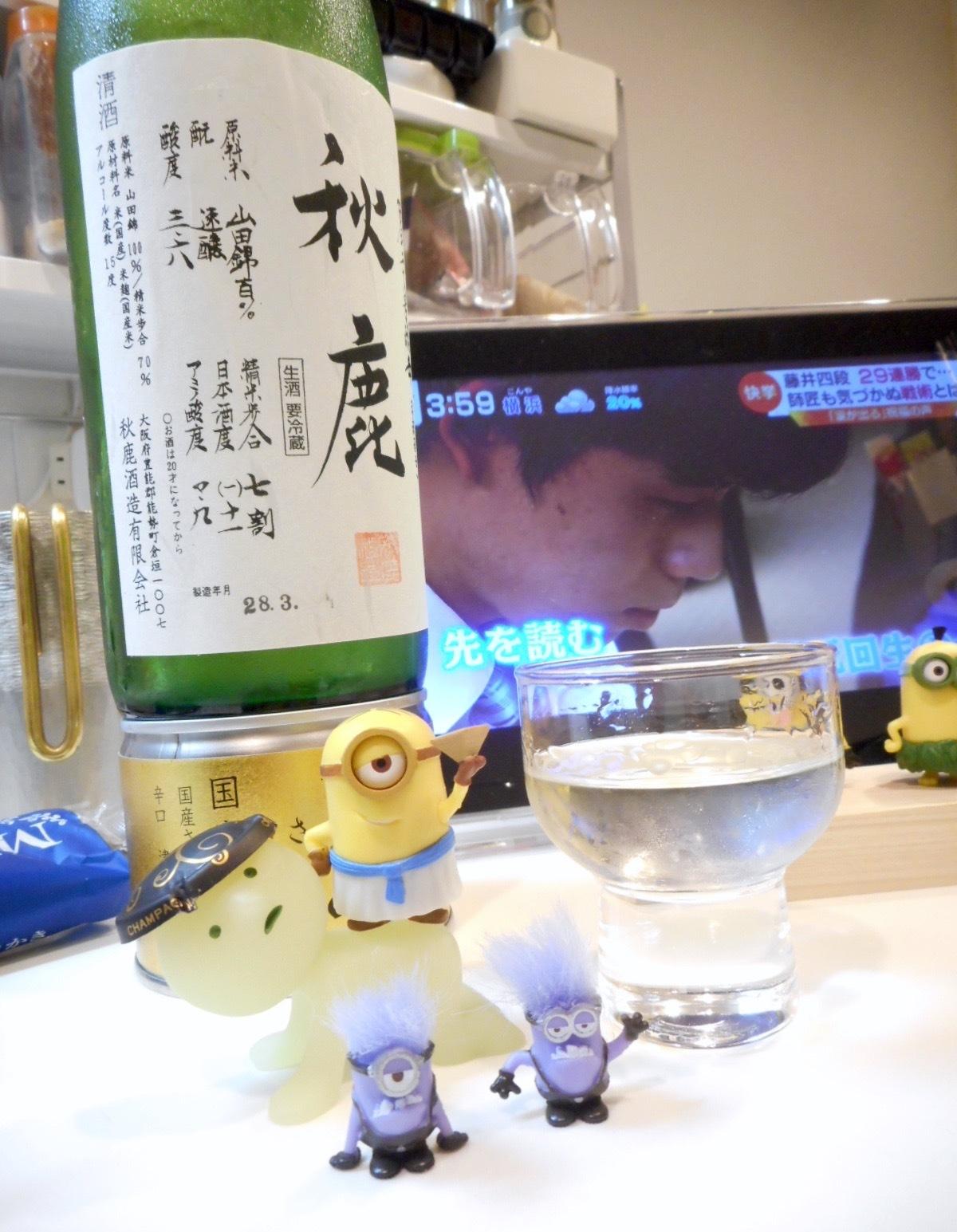 akishika_tasan26by5.jpg