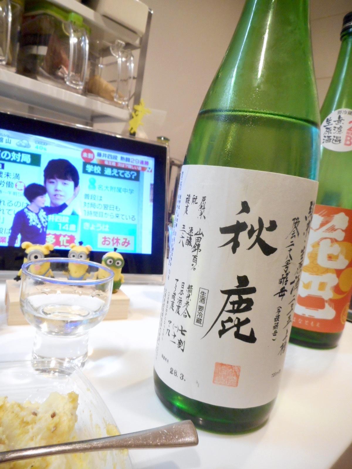 akishika_tasan26by6.jpg