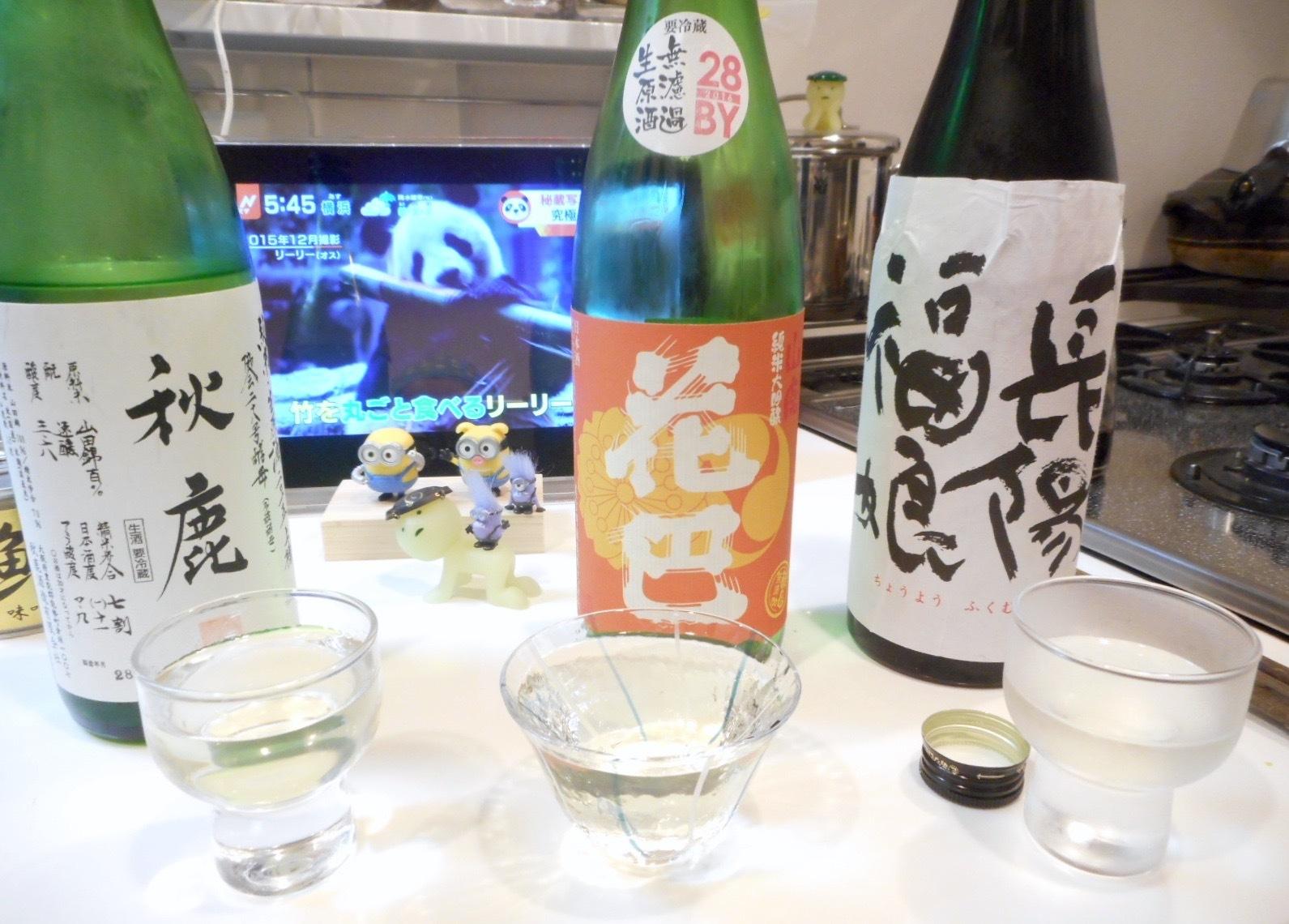 akishika_tasan26by7.jpg