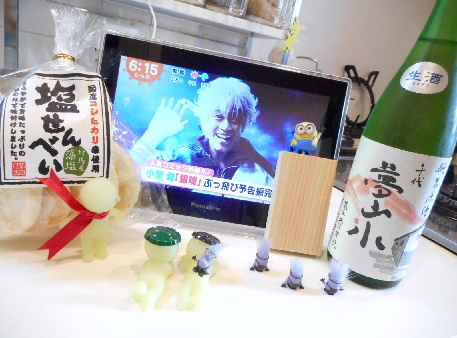 chiyo_kinuhikari60b_26by1.jpg
