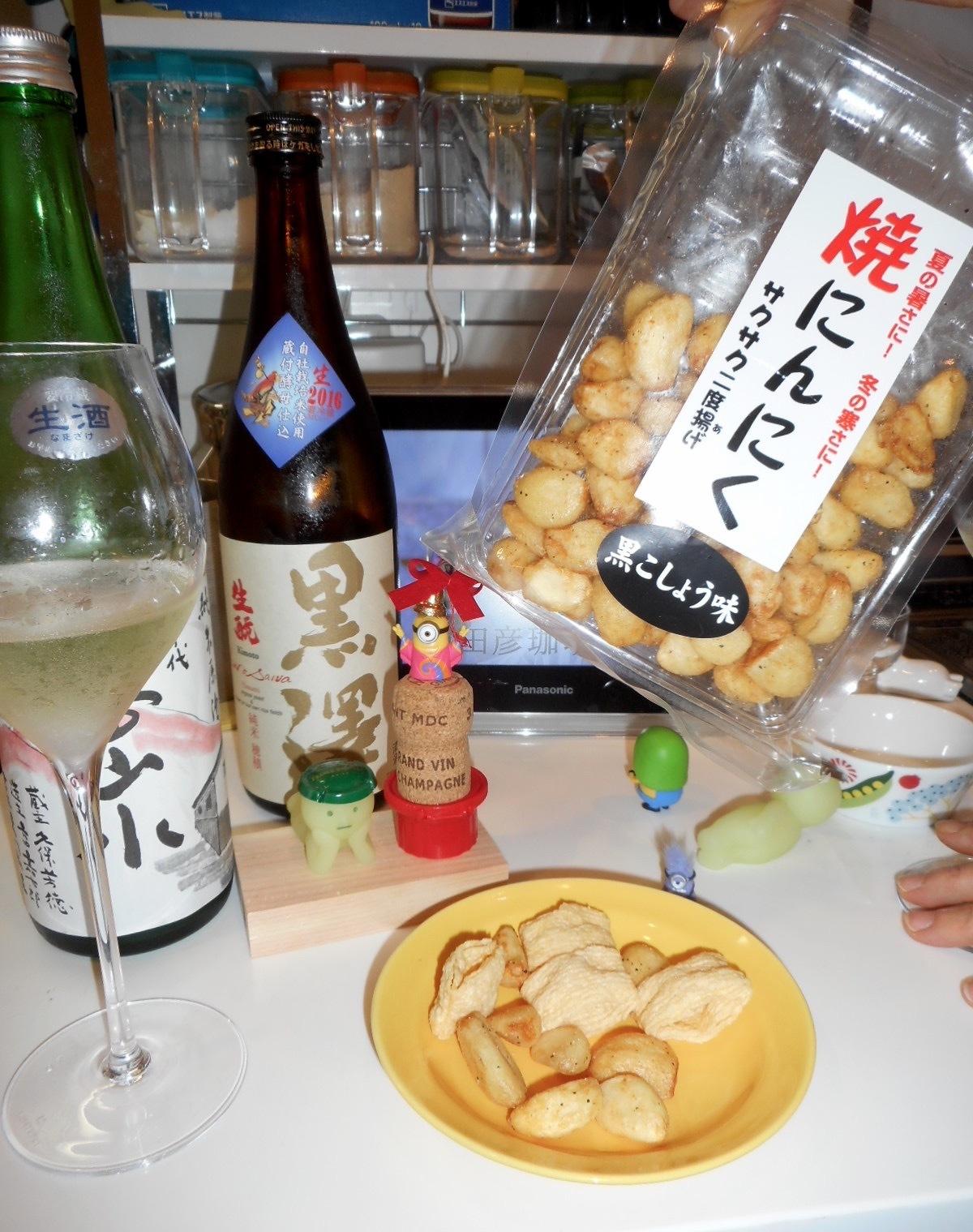chiyo_kinuhikari60b_26by10.jpg