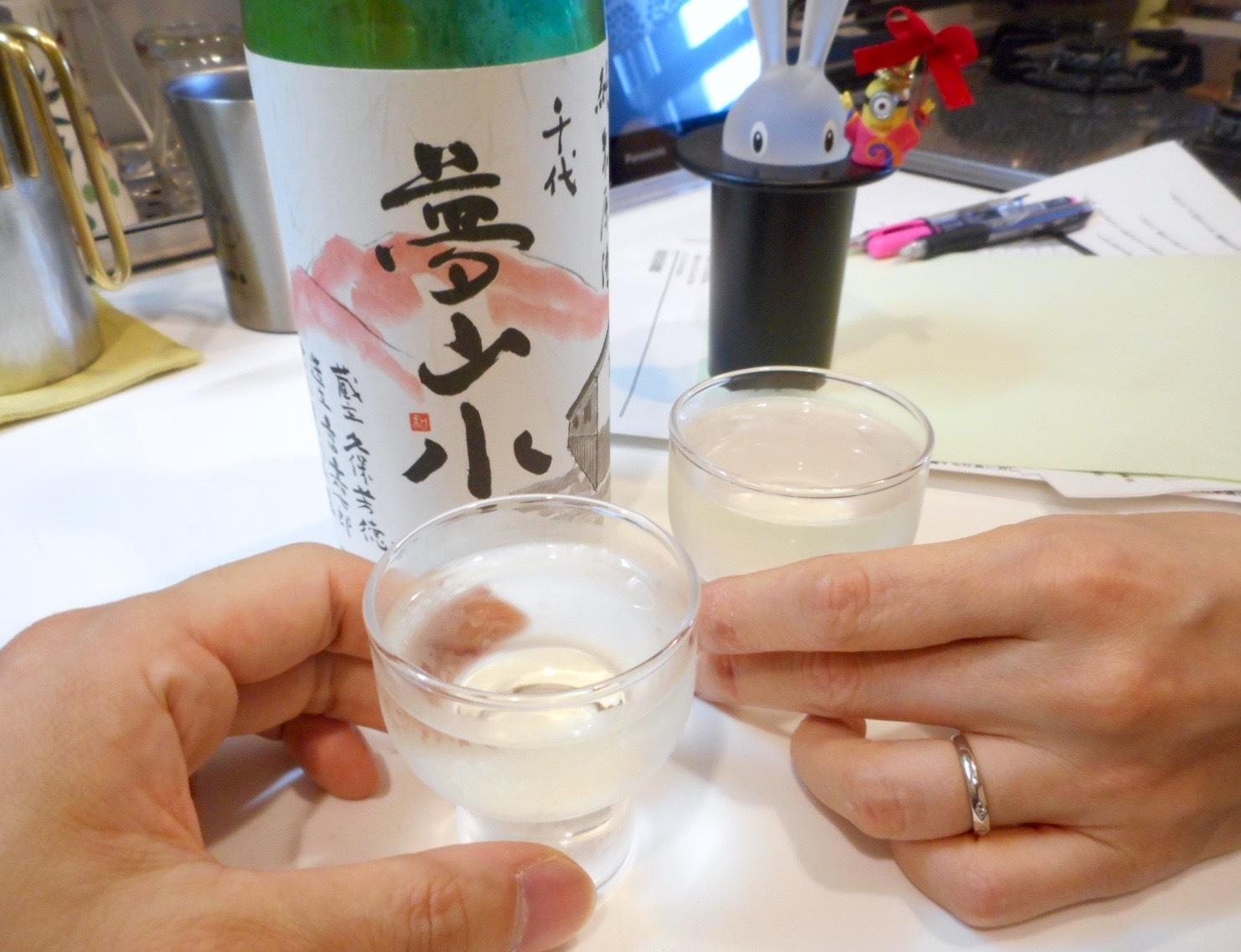 chiyo_kinuhikari60b_26by12.jpg