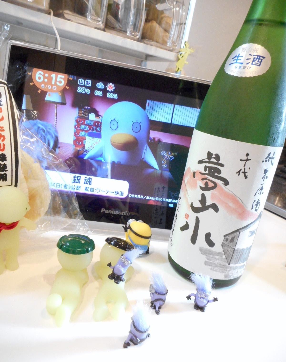 chiyo_kinuhikari60b_26by2.jpg