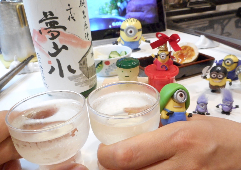 chiyo_kinuhikari60b_26by5.jpg