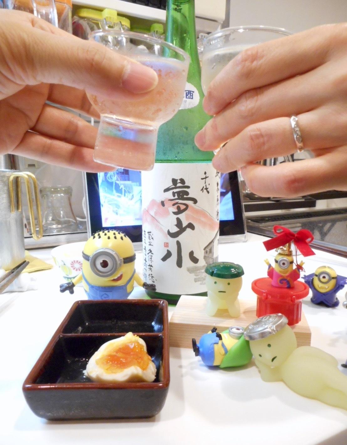 chiyo_kinuhikari60b_26by6.jpg