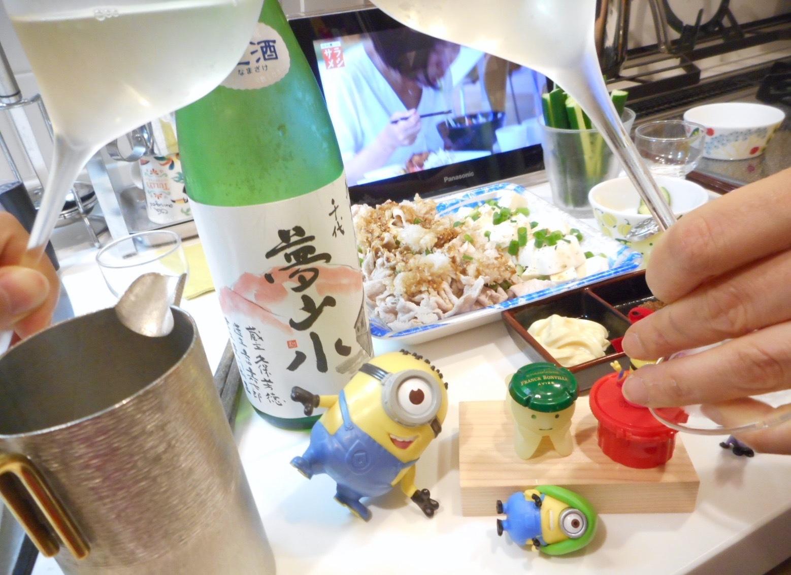 chiyo_kinuhikari60b_26by7.jpg