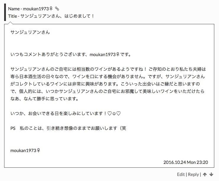 comment144.jpg