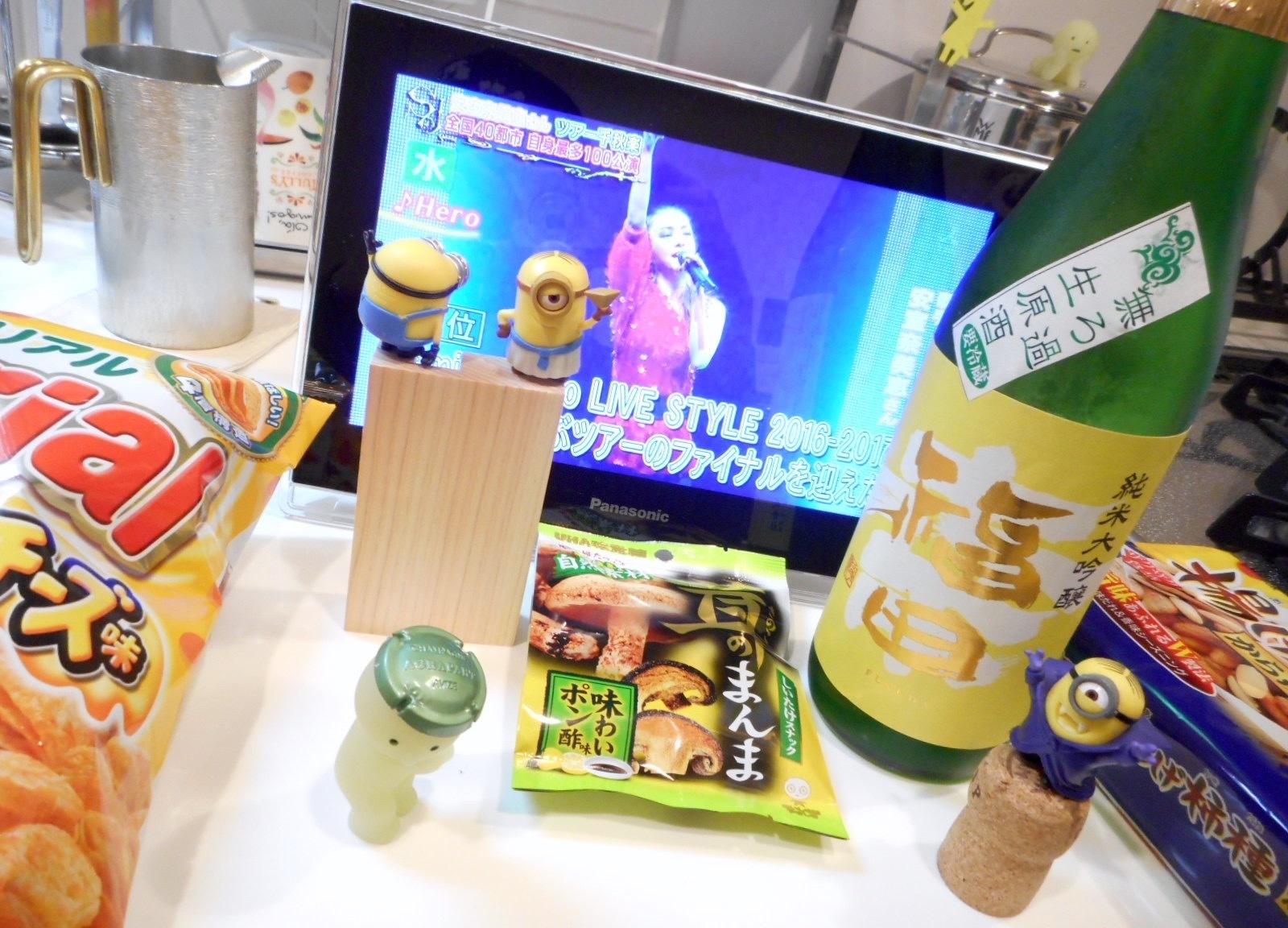 fukuda_sachi_nama28by1.jpg